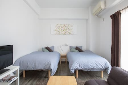 Amazing stay, in central of Kyoto! - 京都市 - Daire