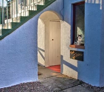 Self-catering by Loch Ness - Foyers