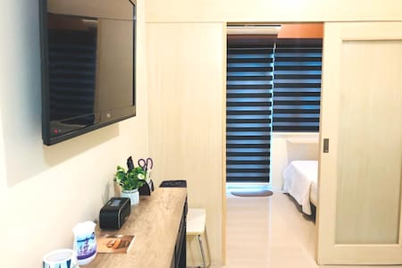 ⭐ Modern & Cozy Condo ⚡ Light Residences