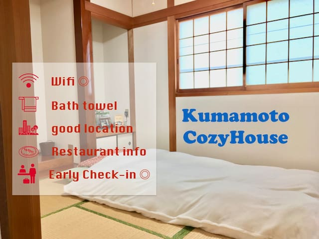 Int Exch/Org Guide Book/2ppl - Chuo Ward, Kumamoto - Apartment
