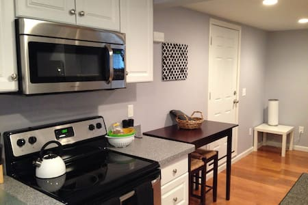 Executive Studio near Logan Airport - Revere - Apartamento