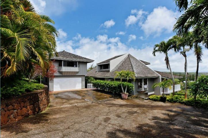 Hawaii North Shore Oahu getaway!