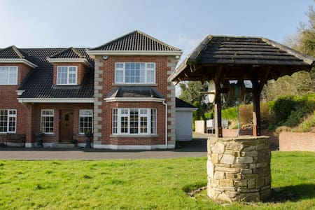 Kingscourt Only 1 hour from Dublin  - Kingscourt - Bed & Breakfast