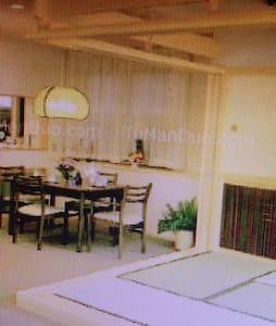 taoranju - suang luang - Apartamento