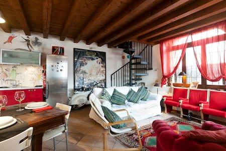 Wonderful house in Pavia! - Pavia