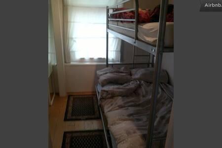 Cute Room in  Den Haag Centrum - Wohnung