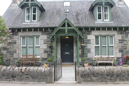 Morag Cottage Guest House. - Pitlochry - Bed & Breakfast