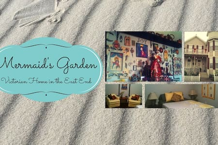Mermaid's Garden (Victorian Home in the East End) - 단독주택