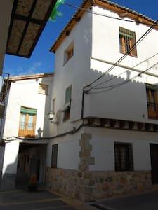 Casa de pueblo en plena Alcarria - 帕雷哈(Pareja)