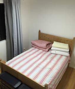 2 bed 1 bath 1 car Unit, 2nd floor - Appartement