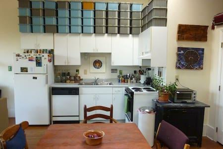 Beautiful Studio in Heart of Downtown - Condominio