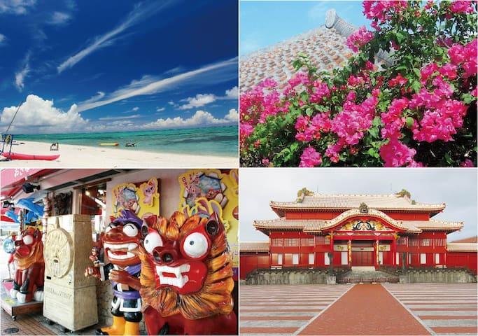 12 min by car from Churasun Beach.豊崎美らSUNビーチまで車で約12分