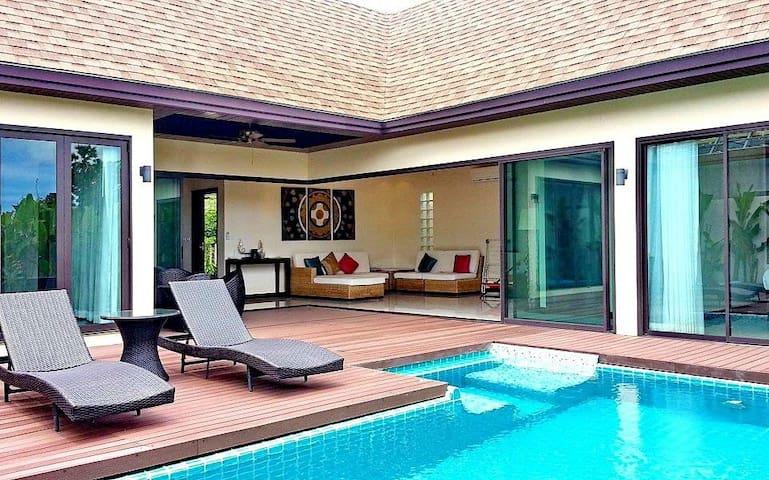 Luxury2BR Rawai Plunge Tropic Villa - Tambon Rawai - Willa