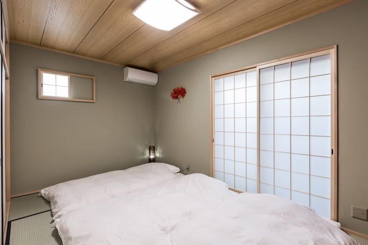 Japanese Style Room/near Kyoto Station - 京都市南区