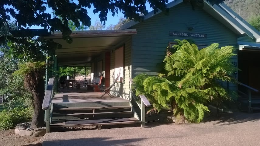 riverbend homestead - Freeburgh - House