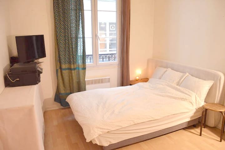 Cosy 25m² in Paris 11th - Paris - Apartemen