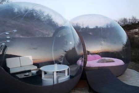 Les gouttes d'eau - bulle suite -  Labastide de penne - Other