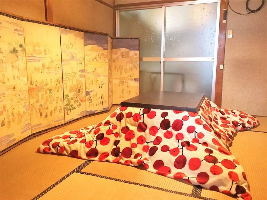 kotatsu!!
