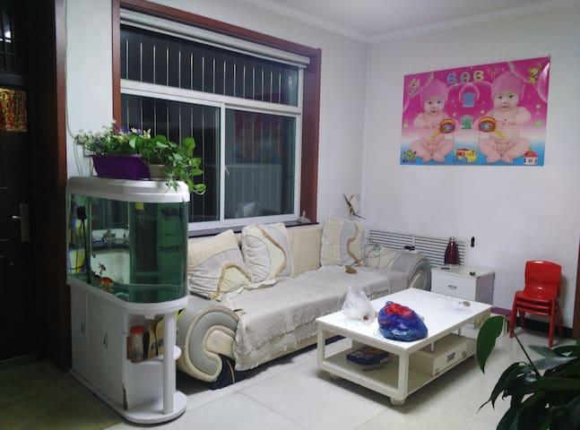 红枣煤都小公寓 - Lvliang - Apartment
