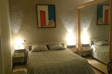 Studio meublé en Touraine - Saint-Épain - Apartemen