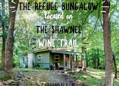 The Refuge Bungalow- Shawnee Wine Trail