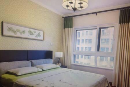 Warm and elegant Liangju - 舒尔岑多夫 - Wohnung