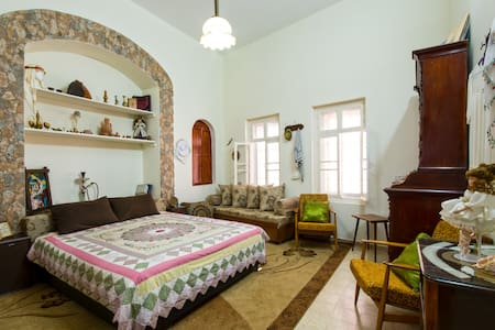 Nostalgia (Haneen) Bed & Breakfast - Ναζαρέτ - Bed & Breakfast