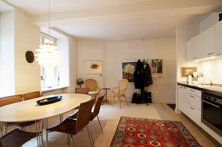 Wonderful apt. right in the city!