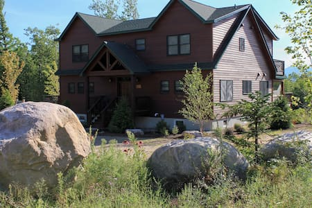 The Gorgeous and Serene Lodge at Fern Lake - Au Sable Forks - Talo