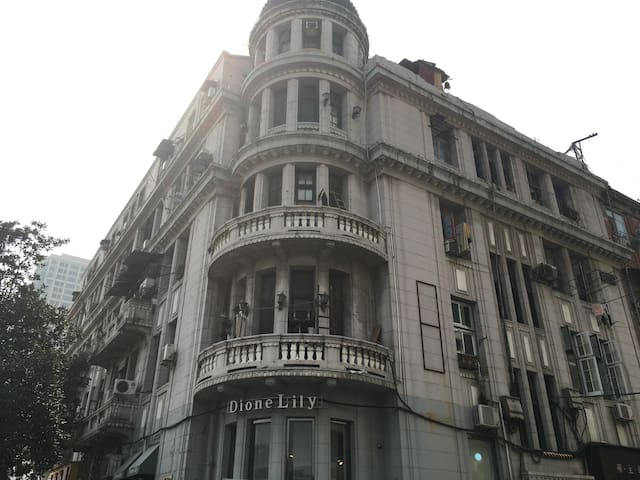 租界百年江景洋房-毗邻江滩 江汉路地铁站 1922 house in Concession - 武汉