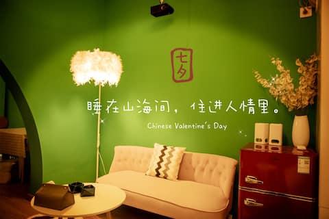 「梦露」ins网红品质轻奢民宿