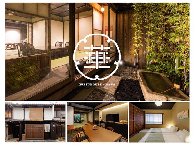 Guesthouse-Hana・Bamboo House