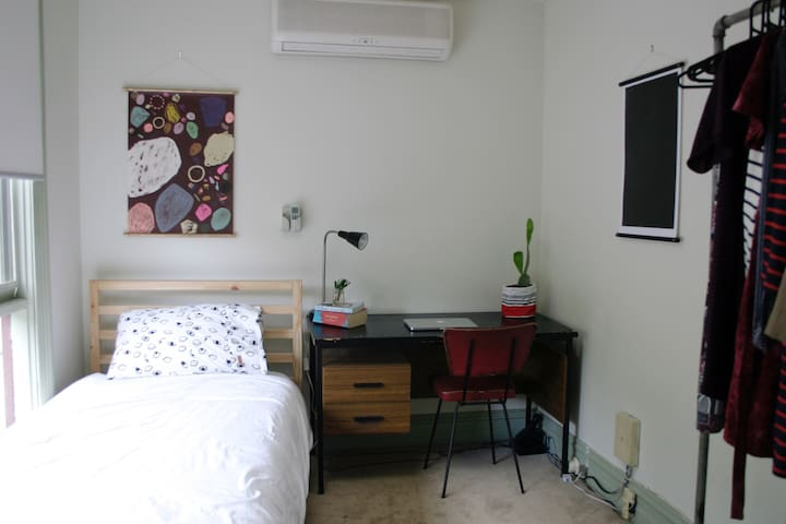 comfortable + sunny single room - Brunswick