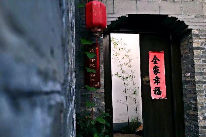 何园旁的私家小院 - 扬州 - House