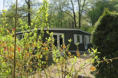 Chalet on the Veluwe. Enjoy peace and nature! - Epe - Chalet
