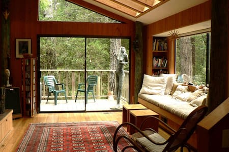 Lovely Quiet Retreat in Redwoods - Sea Ranch - 独立屋