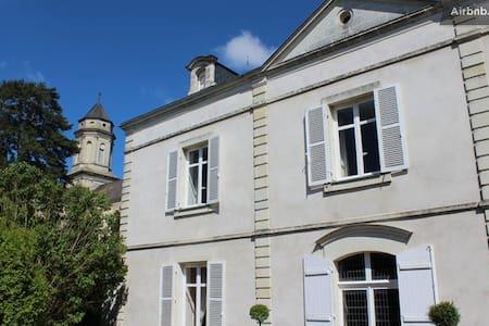 Aux Lumières de Loire: Les Jardins - Saint-Florent-le-Vieil