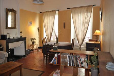 Homestay in Cevennes - Saint-Jean-du-Gard - Apartment