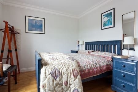 Limecourt Room only or with b'fast - Ballymena - Penzion (B&B)