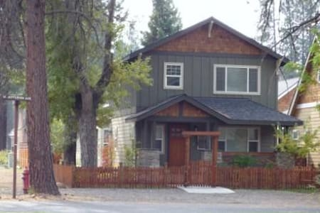 Quality Craftsman Home in Sisters - Hus