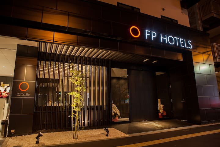 [FP HOTELS NambaMinami]ConvenientAccess/Free Wi-Fi