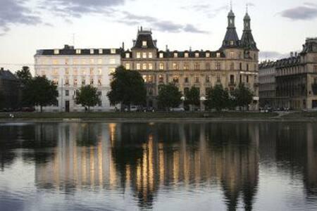 Nice appartment and Location!! - Copenhaguen - Pis