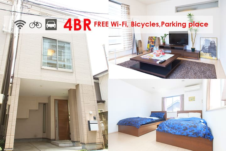 4BR101㎡Cozy New House Easy Access to SHINJUKU!101㎡ - 中野区 - Hus