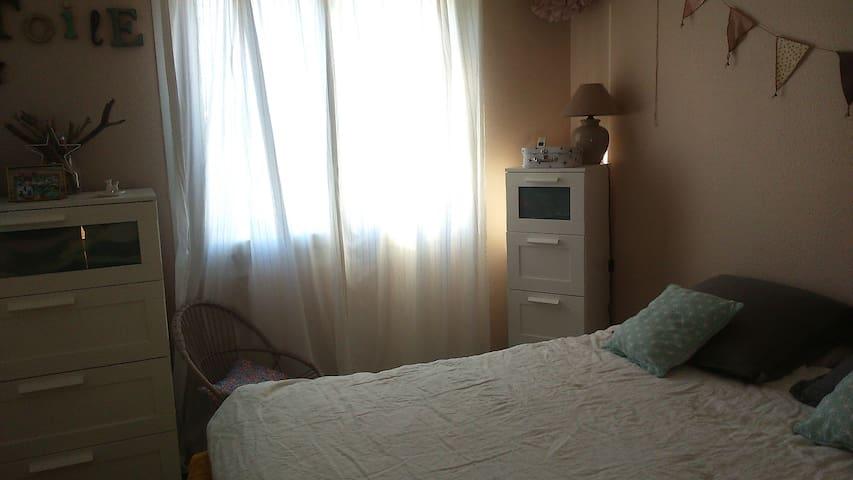 chambre dans appartement - Limoges - Apartment