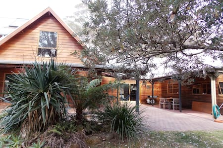 Dalkeith Cottage - Pambula - Pambula - Σπίτι