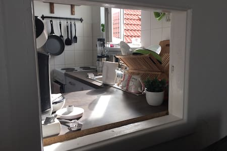 2 Zimmer, zentral und Zuckersüß! - Hamburg - Apartment