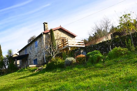Lovely cottage in Northern Spain - Campo Lamerio/Pontevedra PC - Dům