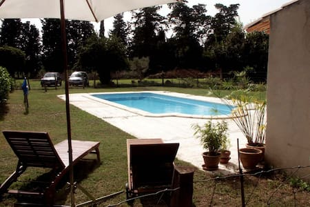 Quiet old farmhouse with swim.pool - Rognonas - Casa