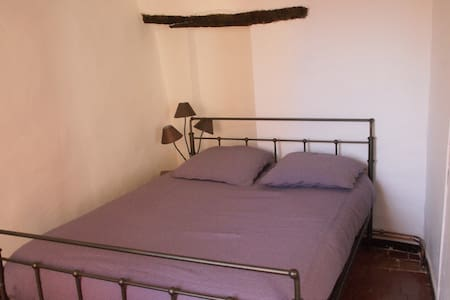 Private Room in Sault in Provence (N°1)