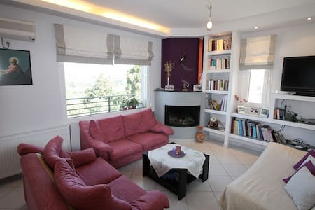The Place to Be! Cozy, Spacious, Relaxing Home. - Koskinou